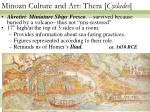 minoan culture and art thera cyclades