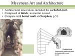 mycenean art and architecture