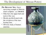 the development of minoan pottery