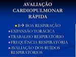avalia o cardiopulmonar r pida6
