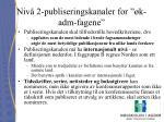 niv 2 publiseringskanaler for k adm fagene