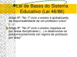 lei de bases do sistema educativo lei 46 86