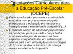 orienta es curriculares para a educa o pr escolar ocepe