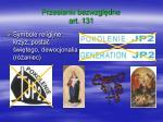 przes anki bezwzgl dne art 13128