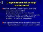 l applicazione dei principi costituzionali