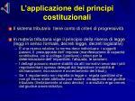 l applicazione dei principi costituzionali4