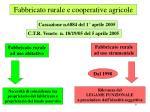 fabbricato rurale e cooperative agricole