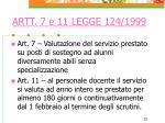 artt 7 e 11 legge 124 1999
