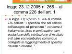 legge 23 12 2005 n 266 al comma 226 dell art 1
