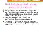 titoli di studio richiesti scuole elementari e materne
