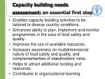c apacity building needs assessment an essential first step