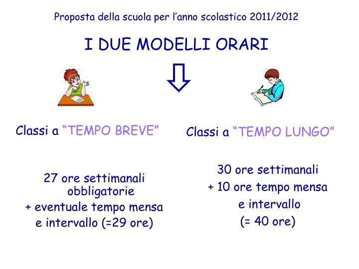 Proposta della scuola per l'anno scolastico 2011/2012