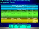 auto fuel policy road map for fuel quality improvement in india