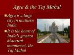 agra the taj mahal