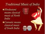 traditional music of india