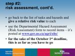 step 2 risk assessment cont d