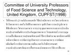 committee of university professors of food science and technology united kingdom cupfst 1998
