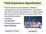 field experience specification