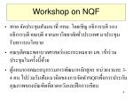 workshop on nqf