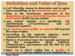 definition and value of ijma
