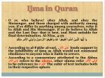 ijma in quran
