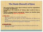 the basis sanad of ijma