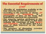 the essential requirements of