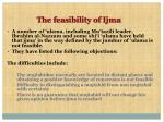 the feasibility of ijma