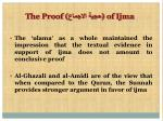the proof of ijma
