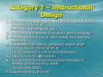 category 2 instructional design