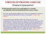 virtues of praying jama ah praying in congregation