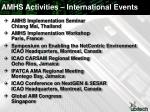 amhs activities international events