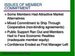 issues of member commitment