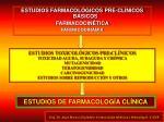 estudios de farmacolog a cl nica