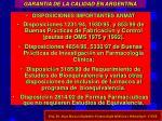 garantia de la calidad en argentina1