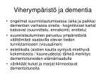 viherymp rist ja dementia58