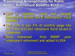 transitional arrangements for public sector retirement benefits bond22