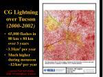 cg lightning over tucson 2000 2002