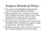 empress shotoku dokyo