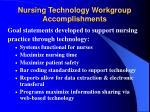 nursing technology workgroup accomplishments
