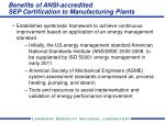 benefits of ansi accredited sep certification to manufacturing plants