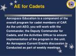 ae for cadets
