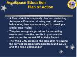 aerospace education plan of action