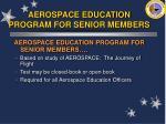 aerospace education program for senior members