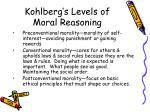 kohlberg s levels of moral reasoning