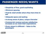 passenger needs wants