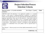 project selection process selection criteria