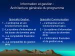 information et gestion architecture g n rale du programme