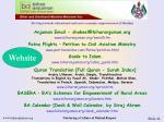 anjuman email shakeel@biharanjuman org www biharanjuman org email htm