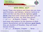 good deeds why11
